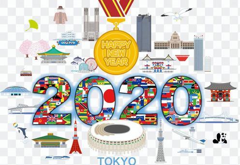 2020 東京オリンピック 年賀状