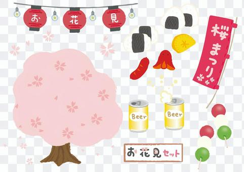 Cherry-blossom viewing illustration set