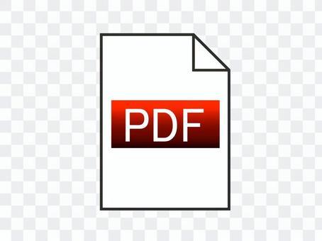 PDF格式