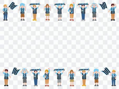 淡藍色和黑色的支持者