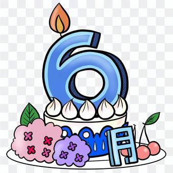 生日蛋糕6月