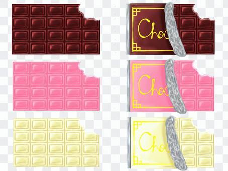 板巧克力3色套(咬)