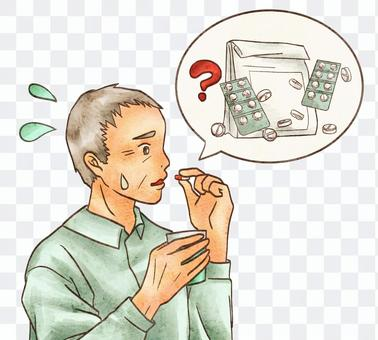 老年人服用了錯誤的藥物
