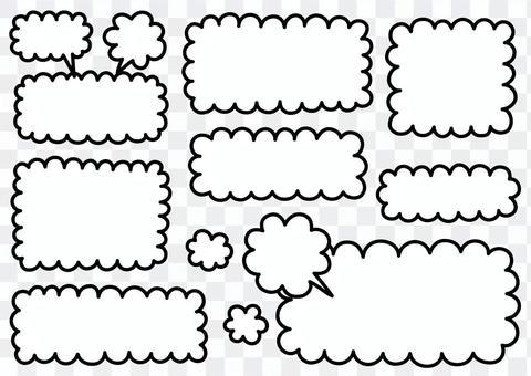 手寫蓬鬆方形雲素材集02