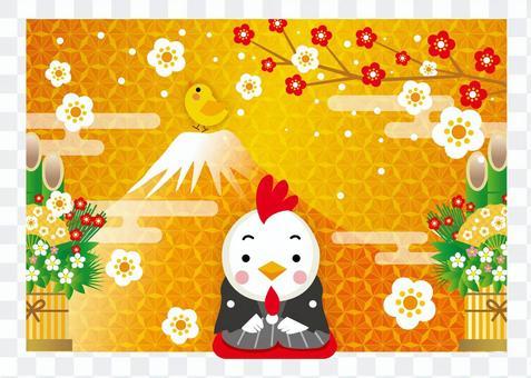 新年對富士山的問候