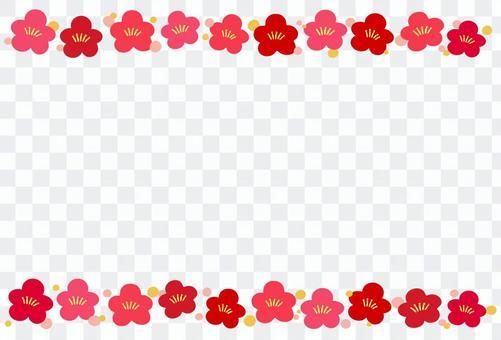 梅花框架2