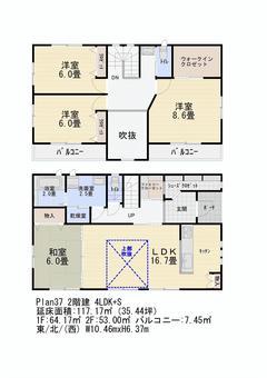 間取り図No37 2階建 4LDK+S