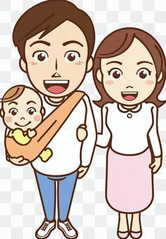 寶貝,爸爸和媽媽