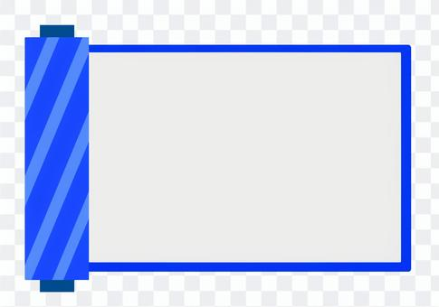 Scroll_blue