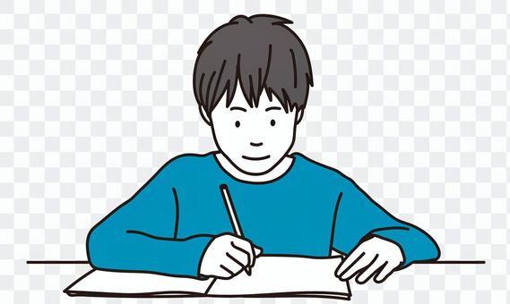 Children studying