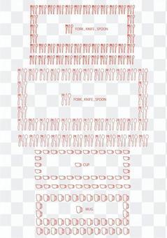Illustration tableware ① Frame / ruled line