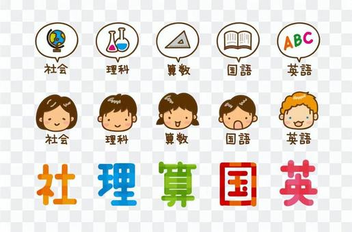Timetable template (icon: Kanji)