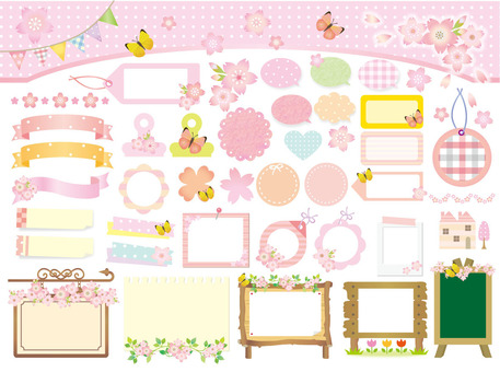 Cute material collection of spring
