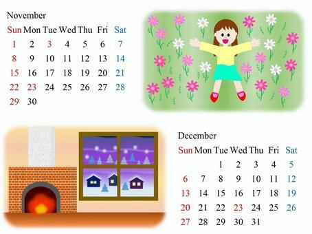 11th, December calendar in 2015