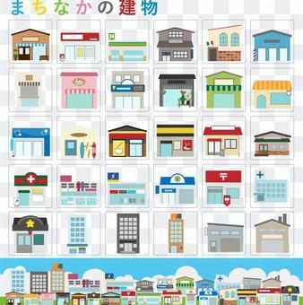 Machinaka building