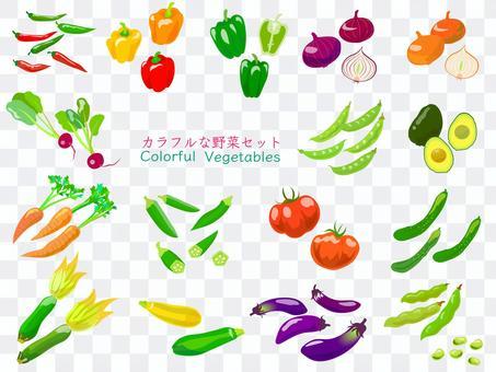 カラフルな野菜セット