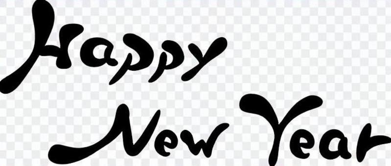 Happy New Year 2行