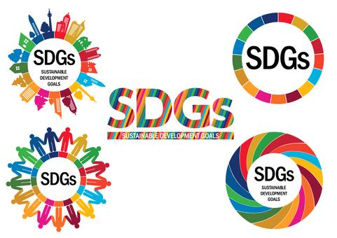 SDGs Sustainable Development Goals Image Mark