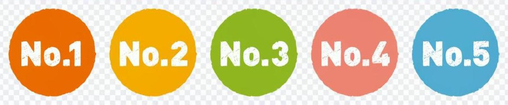 No.1~5