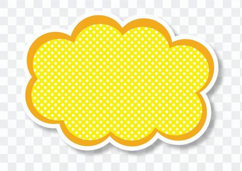 Speech balloon _ cloud _ orange