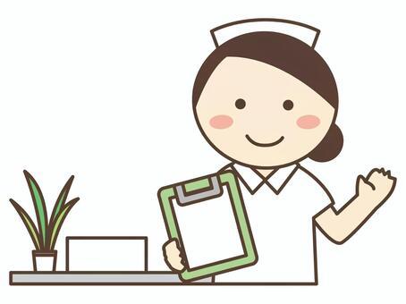 看護師/看護士/看護婦