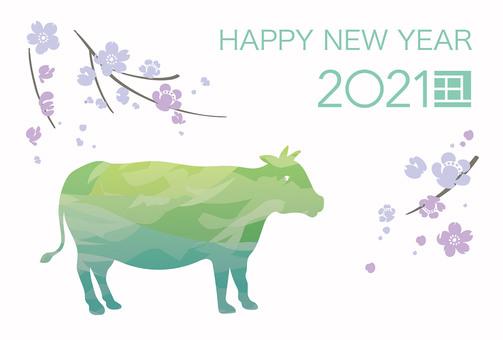水彩風格新年賀卡模板