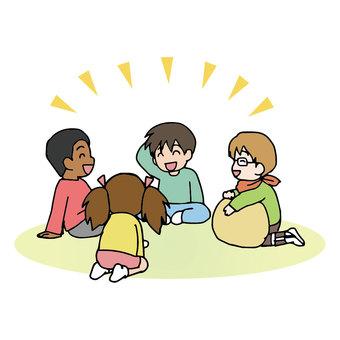 Exchange class, diversity, harmoniousness, elementary school students
