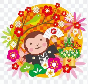 猴子猴年的新年