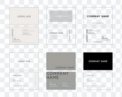 Simple monochrome business card template