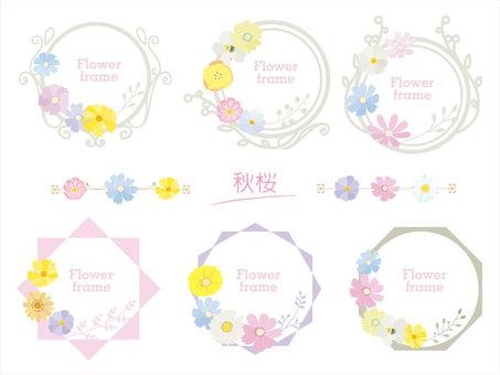 秋季框架_秋季櫻花裝飾框架粉彩風格6
