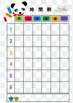 Timetable Panda
