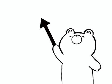 Yagurushi和熊1