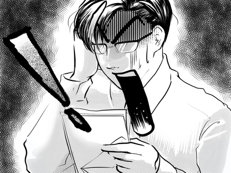Manga handsome glasses office worker astonished at the repayment invoice