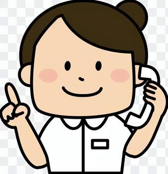 Nurse / phone