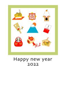 New Year's card of lucky charm 2022 Tiger year