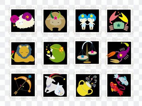 12 Constellation icon (v 10)