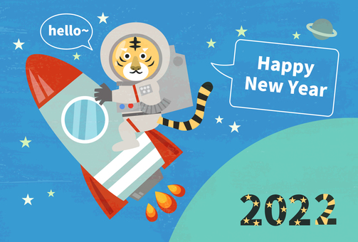 新年賀卡老虎宇宙圖