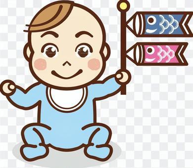 """兒童節/嬰兒2""""鯉魚旗"""""""