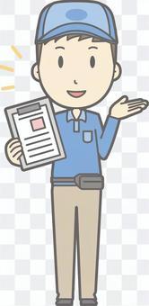送貨員男性 - 指南文件 - 全身