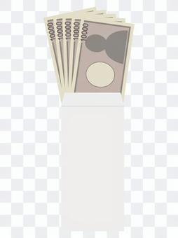 信封裡的鈔票