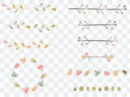 秋季色線套裝版本06