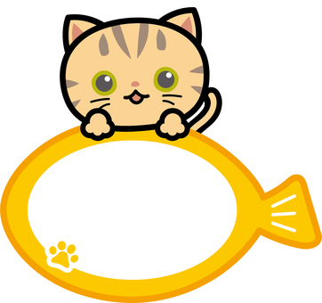 Tea tabby cat fish frame