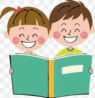 微笑圖畫書綠色男性和女性兒童的書店