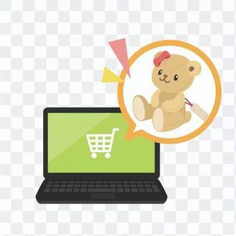 Online Shopping 8