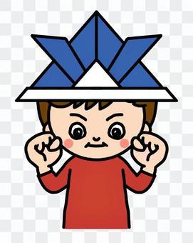 男孩1摺紙Kabuto A