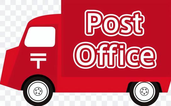 一輛郵政車