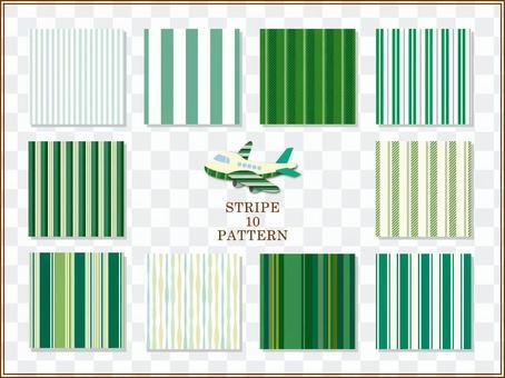 條紋圖案(綠色)
