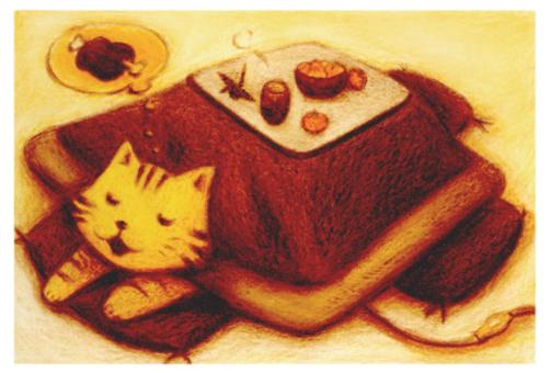 Tigers and kotatsu and oranges