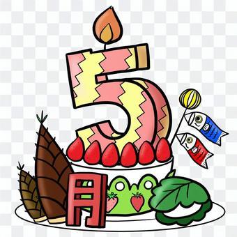 生日蛋糕5月