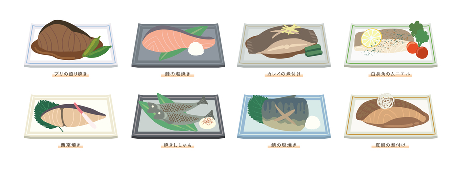 各種魚類菜餚